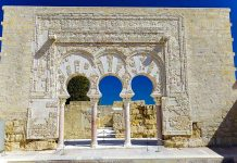 Entrada a la Casa de Yafar