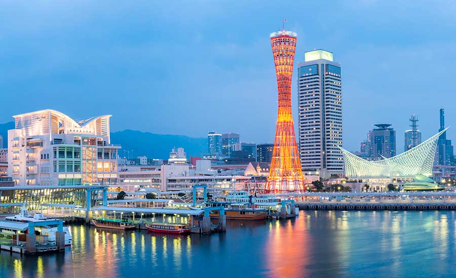 Osaka, una ciudad segura